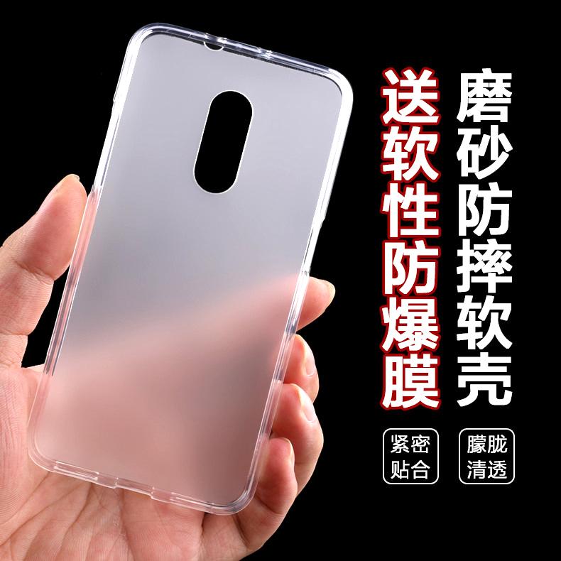 中興小鮮4手機殼zte BV0701手機套透明保護套矽膠軟防摔外殼磨砂