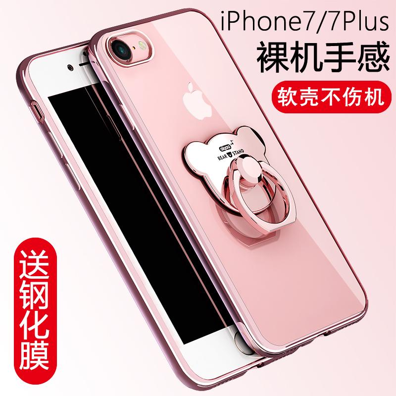 iphone7手機殼蘋果7plus矽膠8套透明軟女款男8plus指環支架防摔八