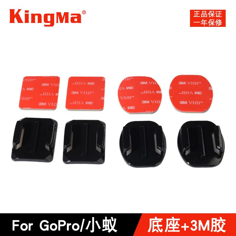 Gopro Hero7/6/5/4頭盔配件大疆osmo action口袋雲臺相機 小蟻4K運動相機平面弧形底座3M膠 雙面膠固定座支架