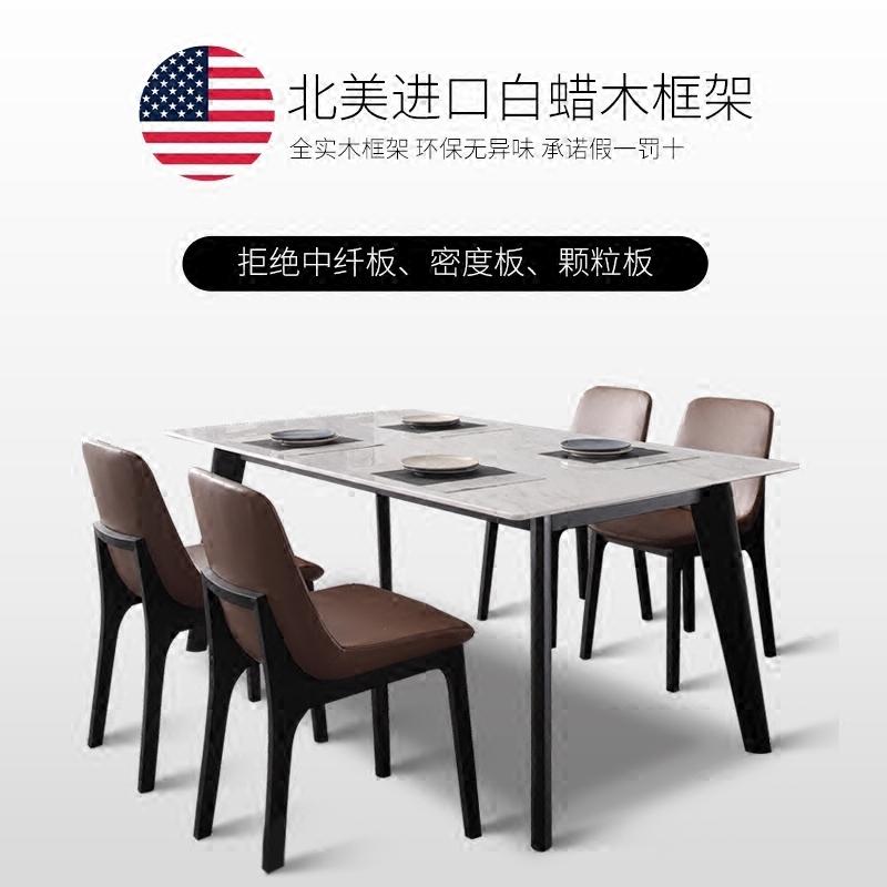 歌思宝 大理石餐桌小户型餐厅餐桌椅组合现代简约设计师吃饭桌子