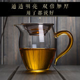 Manual effort thick heat-resistant glass fair cup Chacha sea well olecranon cup tea tea tea strainers points Accessories