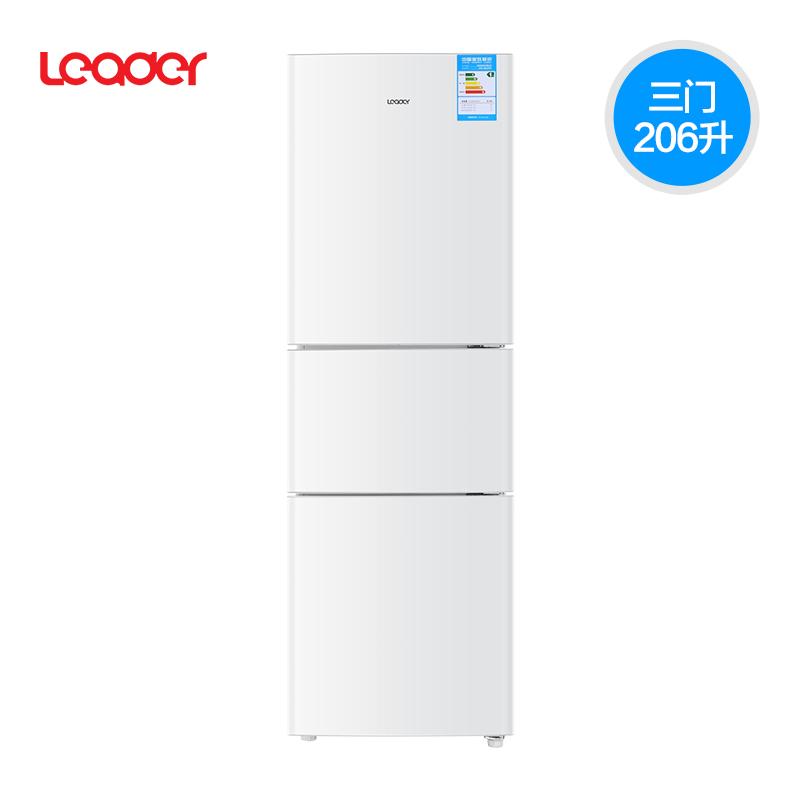 软冷冻节能 升三门小型家用电冰箱 206 206LSTPF BCD 统帅 Leader