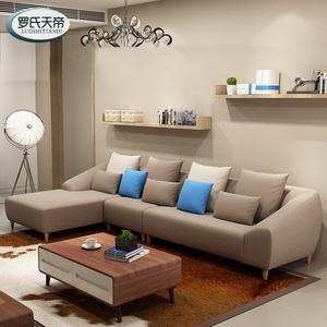 布艺沙发可拆洗客厅组合套装 北欧现代简约大小户型转角整装家具