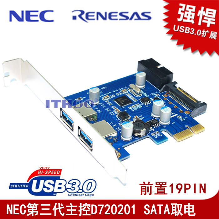 包郵 USB3.0擴充套件卡 前置 20PIN/19針 NEC 4口 D720201 SATA介面