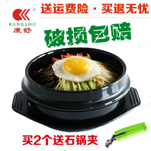 正品康舒陶瓷砂鍋 韓式石鍋拌飯專用石鍋 米線砂鍋明火耐高溫