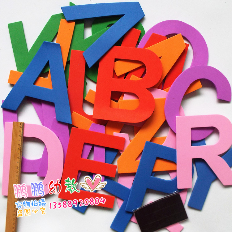 幼兒園牆壁裝飾/大號泡沫裝飾用品/立體字母 特大數字卡配磁貼