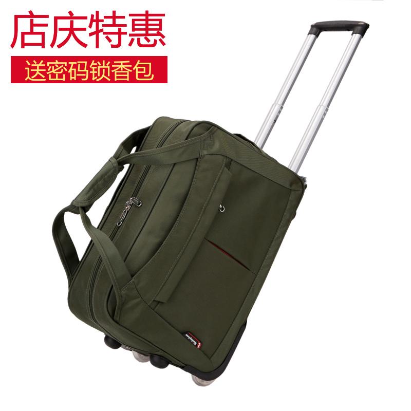 學生旅行出差拉桿包手提登機箱包男女大容量行李包袋商務短途靜音