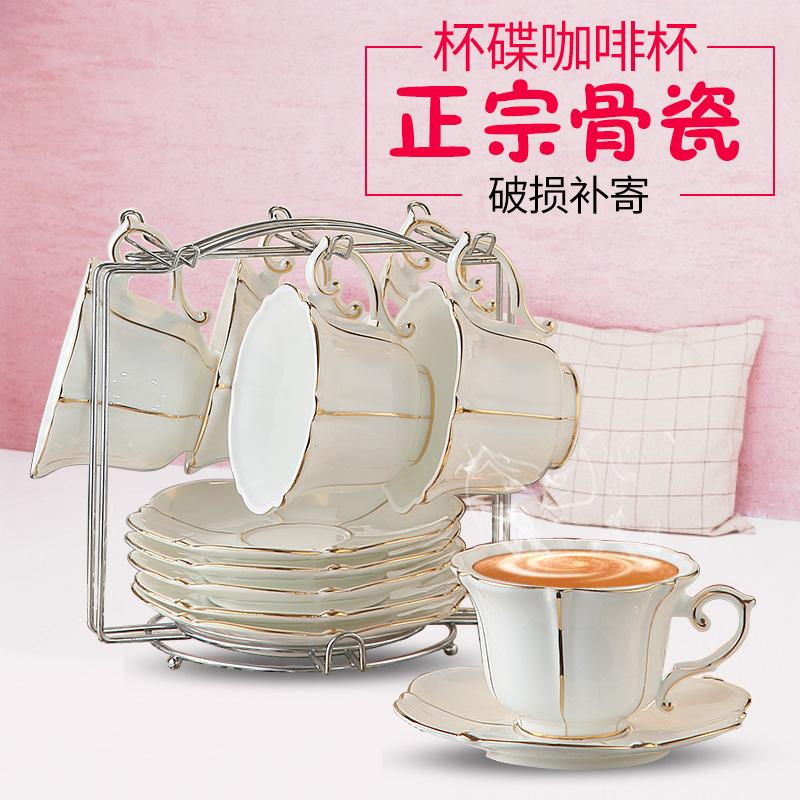 咖啡杯套装陶骨瓷简约6件套欧式家用咖啡杯碟拿铁杯英式下午茶杯