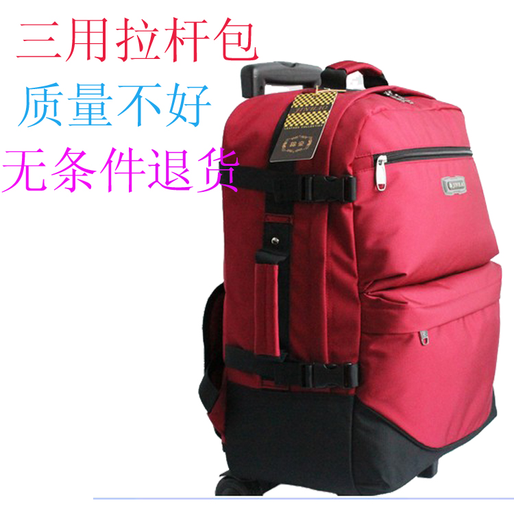2018韓版大容量雙肩拉桿包揹包防水行李袋多功能旅行包登機箱拖包