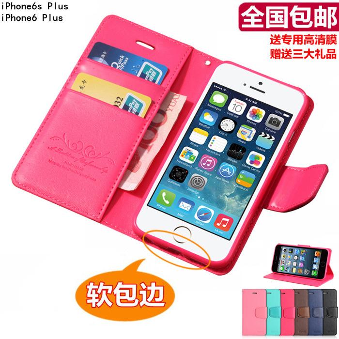 蘋果6s手機殼iphone6Plus防摔保護皮套6sp翻蓋式矽膠軟殼外殼男女