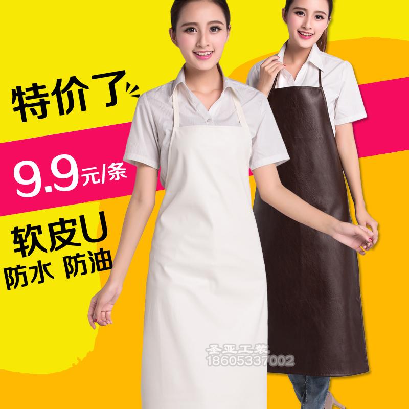 軟皮工作圍裙食品廠車間工裝服廚師圍裙廚房防水防油吊帶圍裙白色