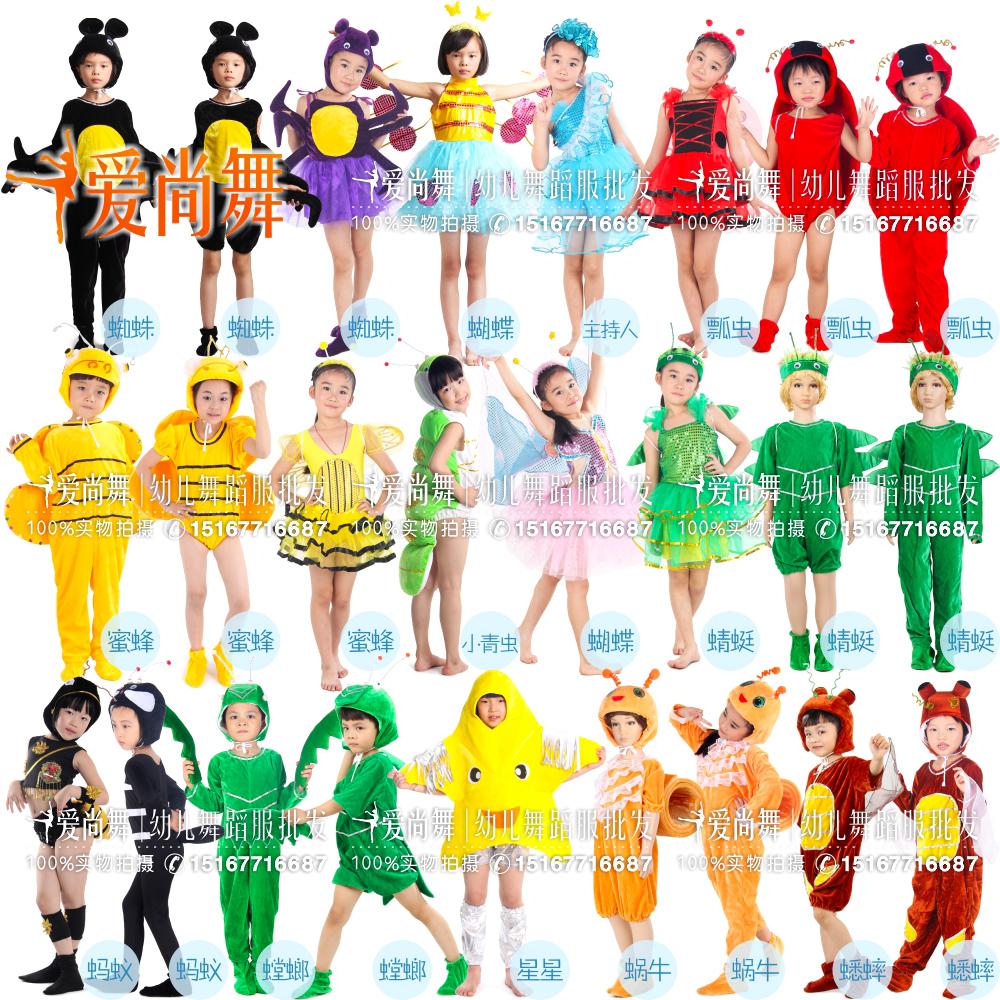 兒童話劇小青蟲的夢表演服裝蜘蛛蜜蜂瓢蟲螳螂蝴蝶毛毛蟲演出服裝