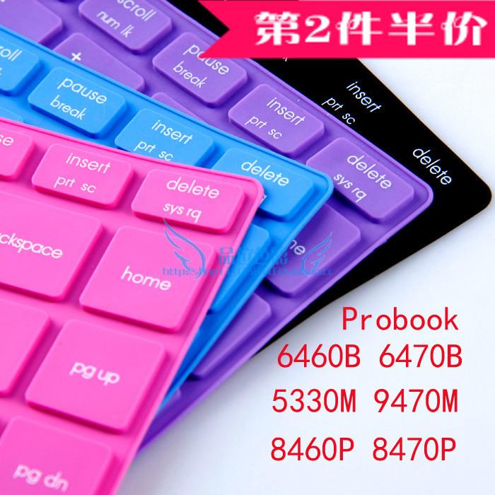 惠普Probook6460B 6470B 8460P 8470P 9470M 5330M筆記本鍵盤膜