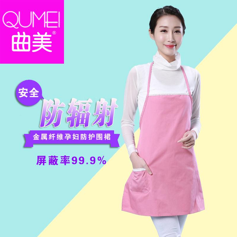 品牌防福射衣怀孕期防辐射围裙厨房电磁炉孕妇装四季女款复谢幅女