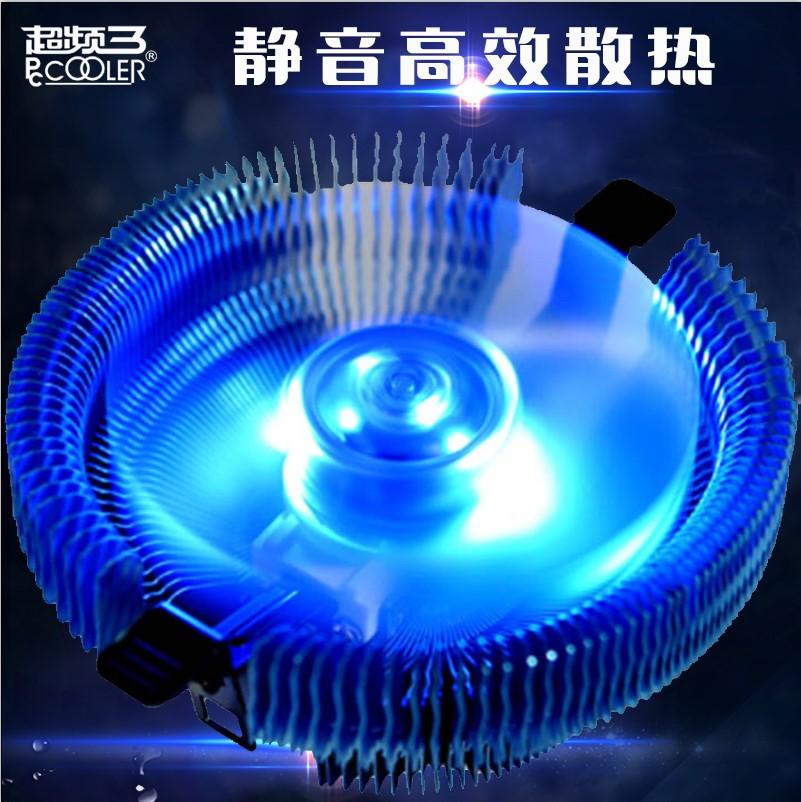 超頻三青鳥4智慧版 4針溫控amd英特爾靜音臺式電腦cpu散熱器風扇