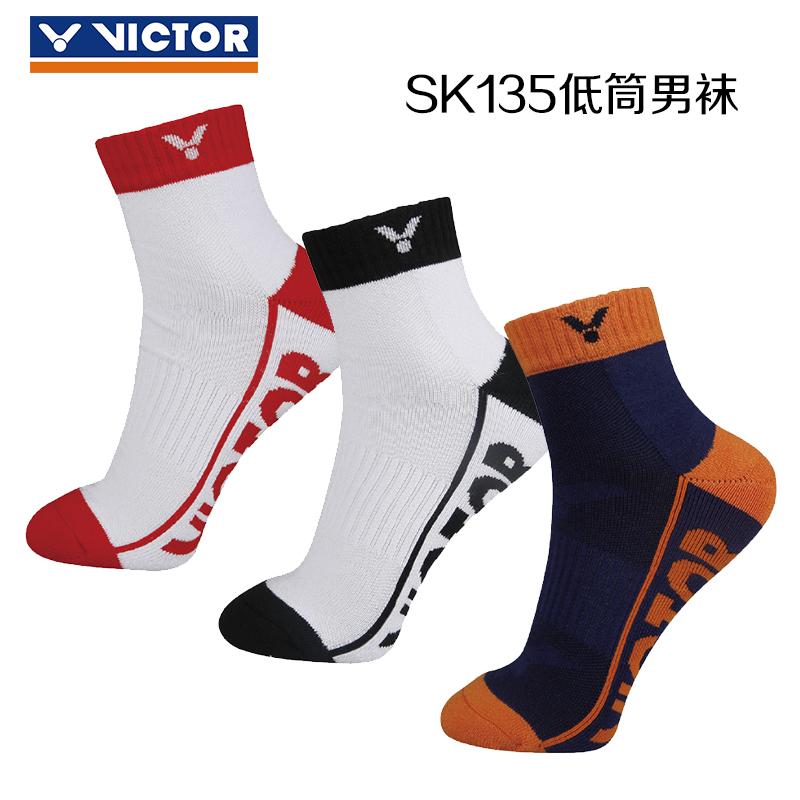 勝利VICTOR羽毛球襪 加厚毛巾底襪子運動網球襪吸汗低筒襪SK135