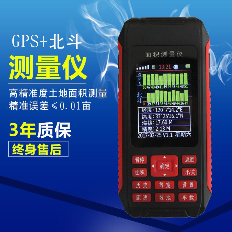 幸运GPS测亩仪土地面积测量仪手持田亩仪高精度车载北斗计亩器