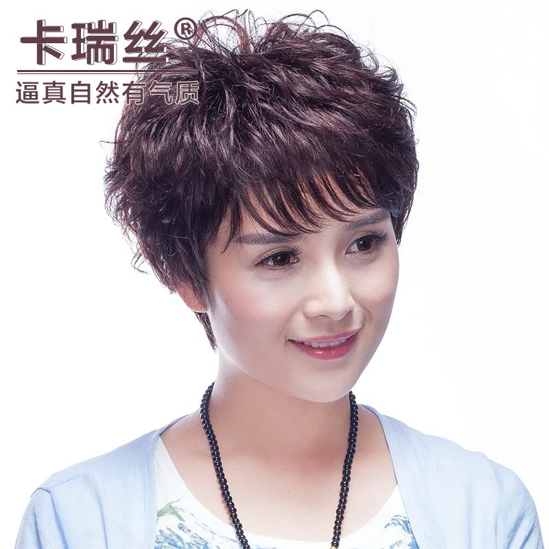 假发女短发短卷发圆脸妈妈发型中年真人发丝头套中老年真发假发套