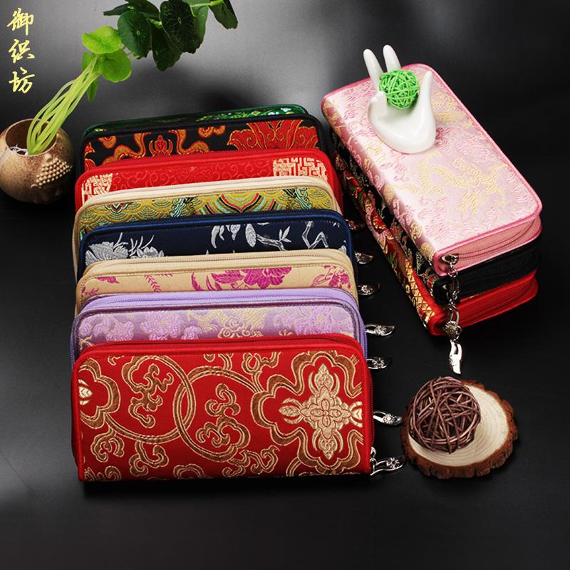 南京云锦钱包 中国特色手工艺礼品出国送老外刺绣女士手包票夹