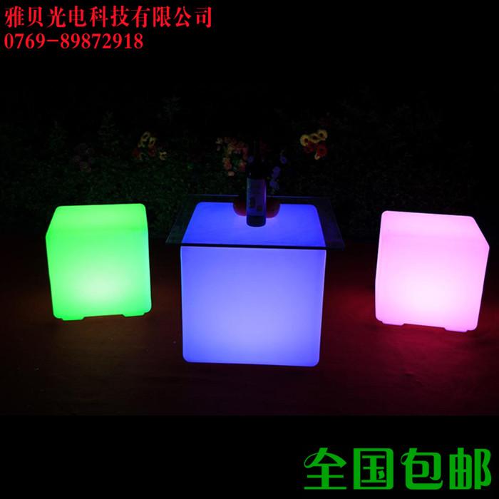 LED发光凳子立方体KTV沙发户外家具酒吧桌椅正方形方块灯七彩方墩
