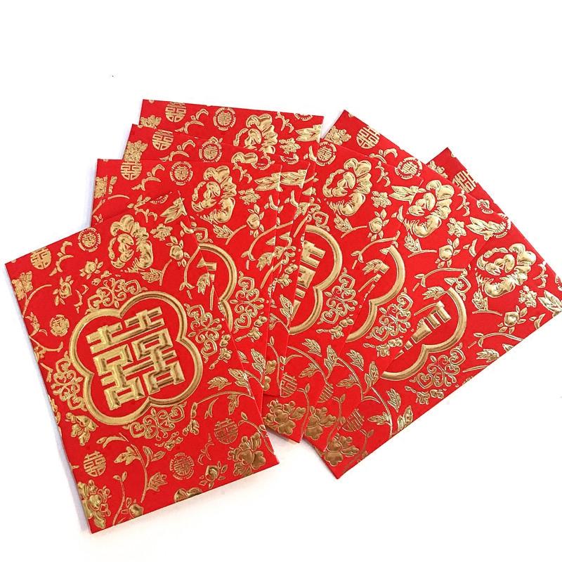 红包结婚用品利是封喜庆斟茶敬茶回礼喜字盒装兄弟姐妹出门红包封