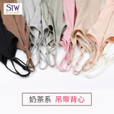 STW modal cotton camisole female backing a short paragraph outer wear sleeveless tunic sexy wild summer