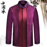 Chinese style silk shawl jacket Chinese men's costume party dress tunic stand-up collar long-sleeved shirt free shipping