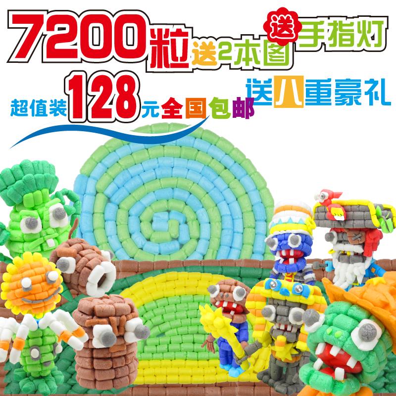 手工diy制作男孩女孩宝宝幼儿园儿童益智玩具创意粘贴趣优米积木