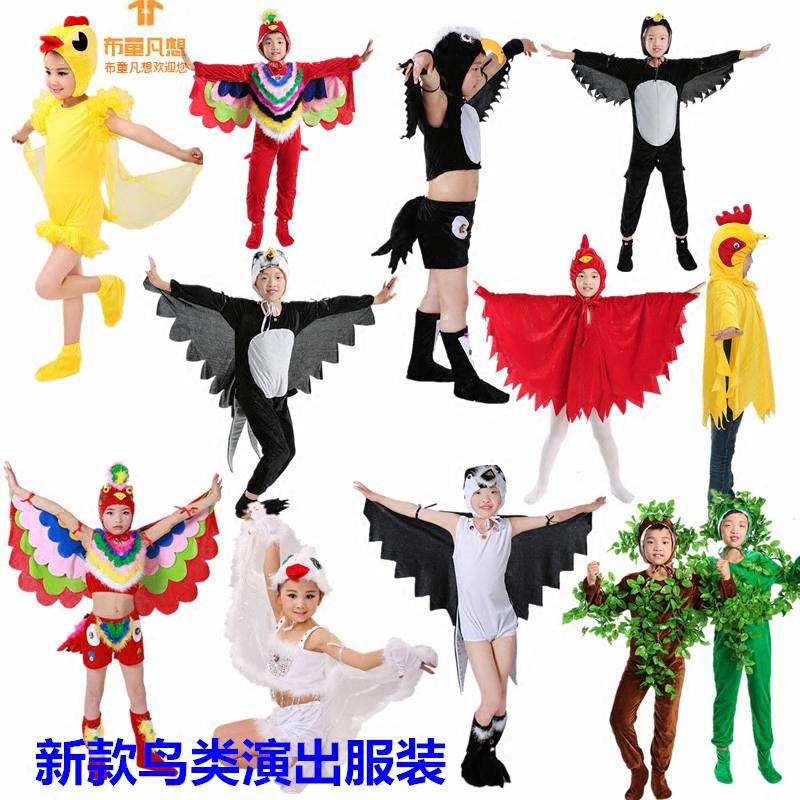 六一節兒童小鳥白鴿演出服大樹燕子老鷹蝙蝠鳳凰動物表演服裝卡通