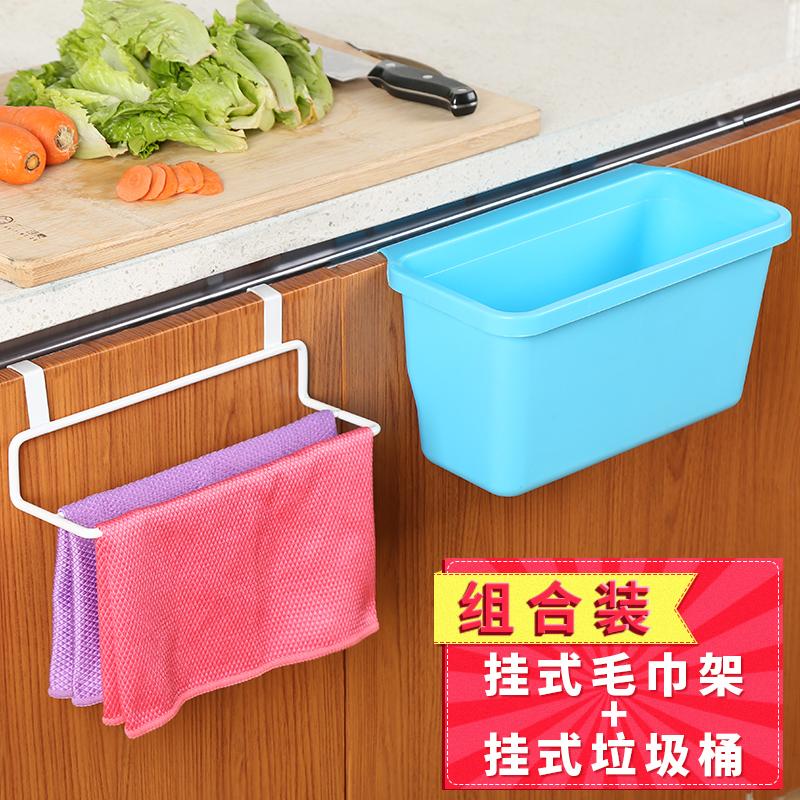 厨房挂式垃圾桶橱柜门创意家用卫生间客厅卧室无盖筒桌面小垃圾桶