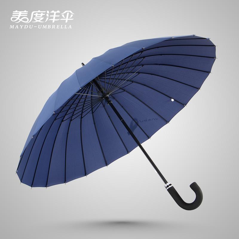 骨加大防风雨伞创意商务长柄晴雨伞大人男士素色伞太阳 24 新品美度