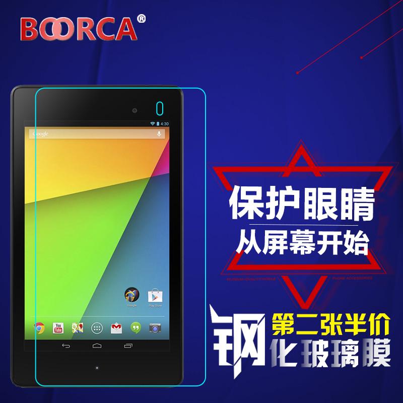 BOORCA google谷歌NEXUS7第二代 鋼化玻璃膜谷歌X7二代平板保護膜