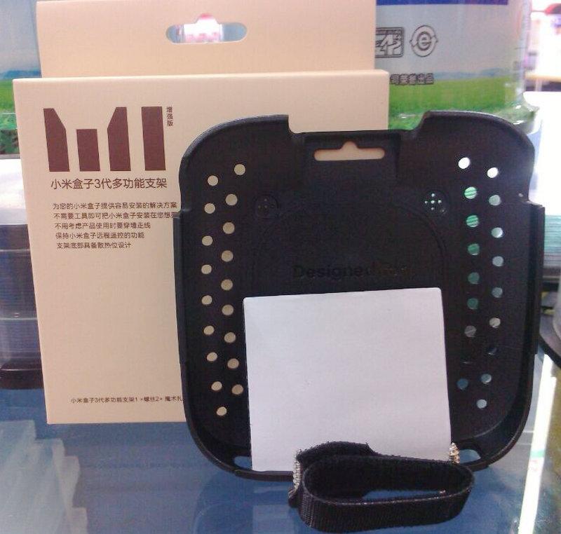 [淘寶網] 小米盒子3/3C/S/4/4C 支架 小米盒子2G增強版 掛架 支架配件 底座