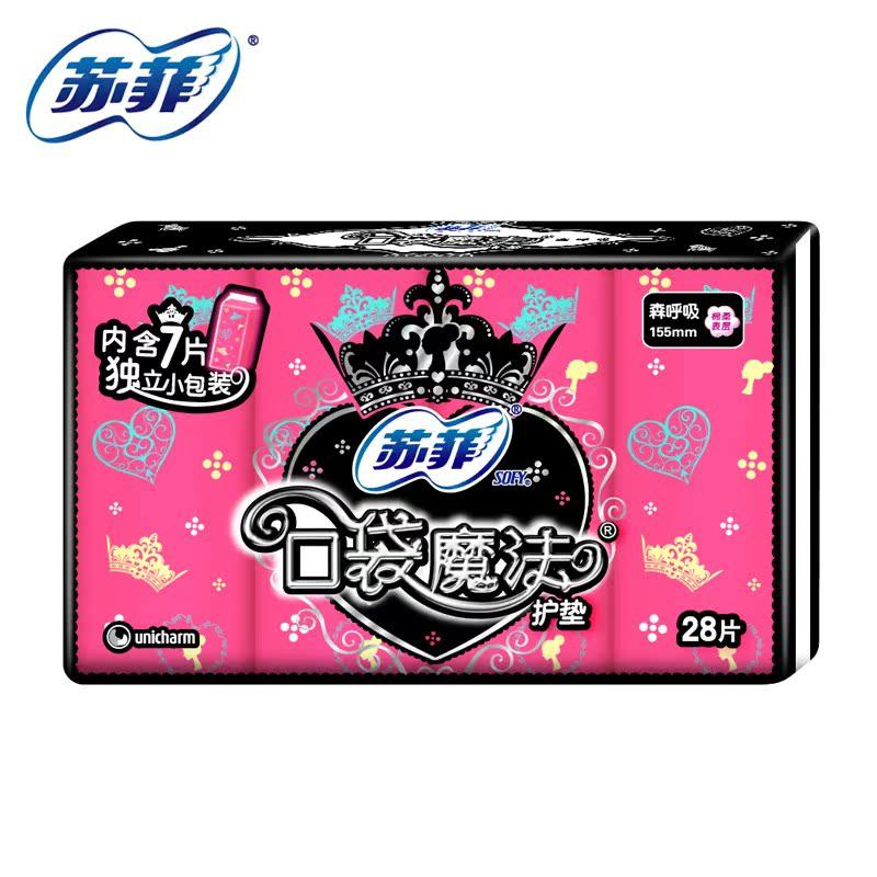 蘇菲護墊口袋魔法時尚小Q包28片 155mm 兩種香味衛生巾女