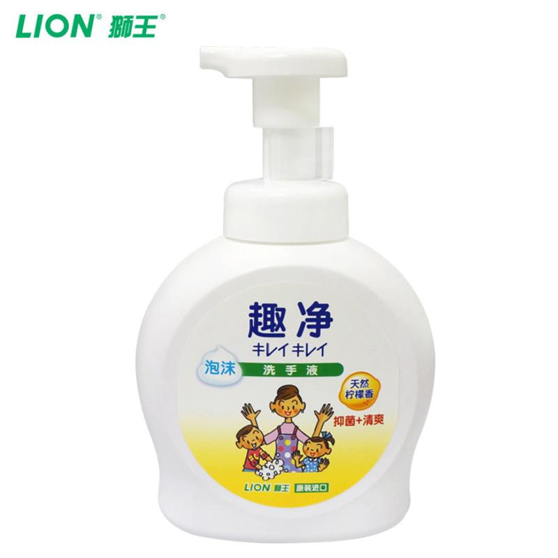 獅王 LION 淨趣泡沫洗手液 (檸檬)490ml瓶裝 韓國原裝進口490ml