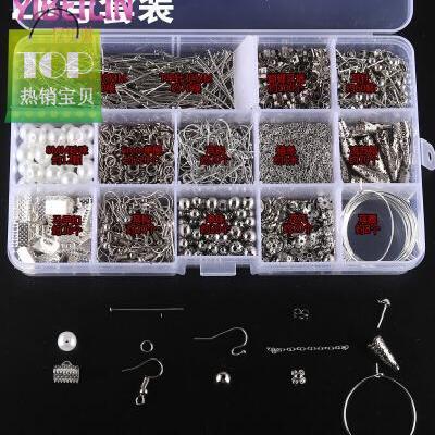 diy工具手工制作自制耳钉配件材料N包耳钩耳环耳夹耳坠耳饰品 2号