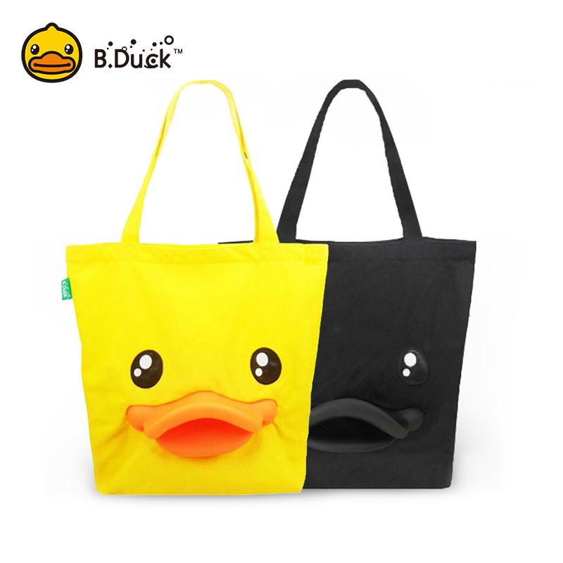 B.Duck小黃鴨單肩帆布包手提購物袋簡約單肩揹包大包經典鴨嘴