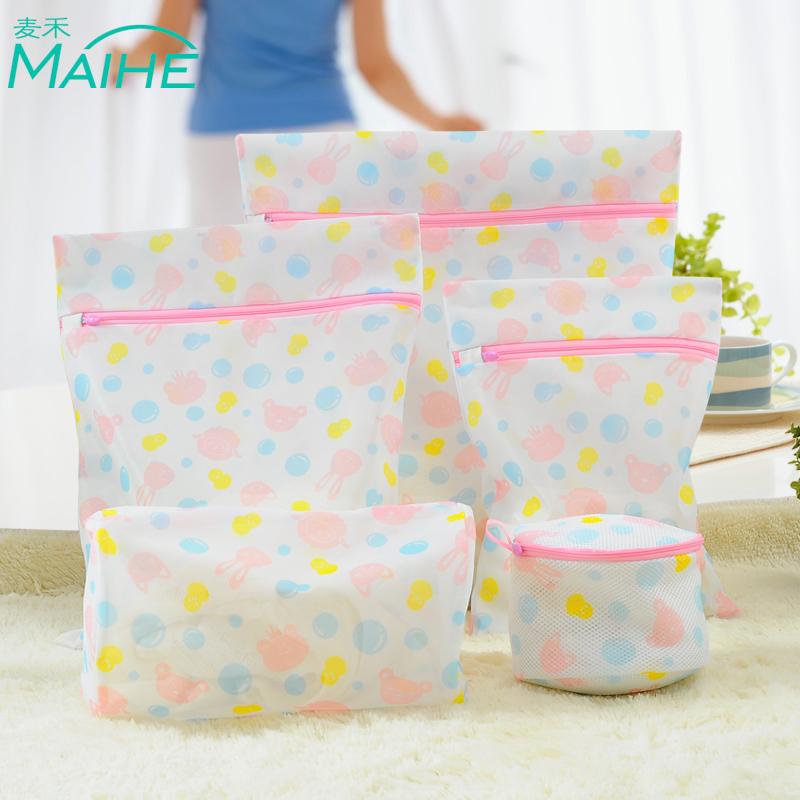 新款優質日本洗衣機細網加厚文胸內衣洗衣袋 大號衣服護洗袋套