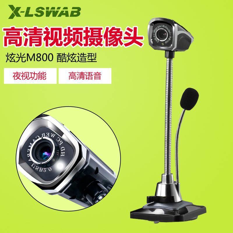 炫光M800電腦高清視訊攝像頭桌上型電腦主播美顏直播專用家用外接射攝相頭帶麥克風話筒通話夜視筆記本USB免驅動