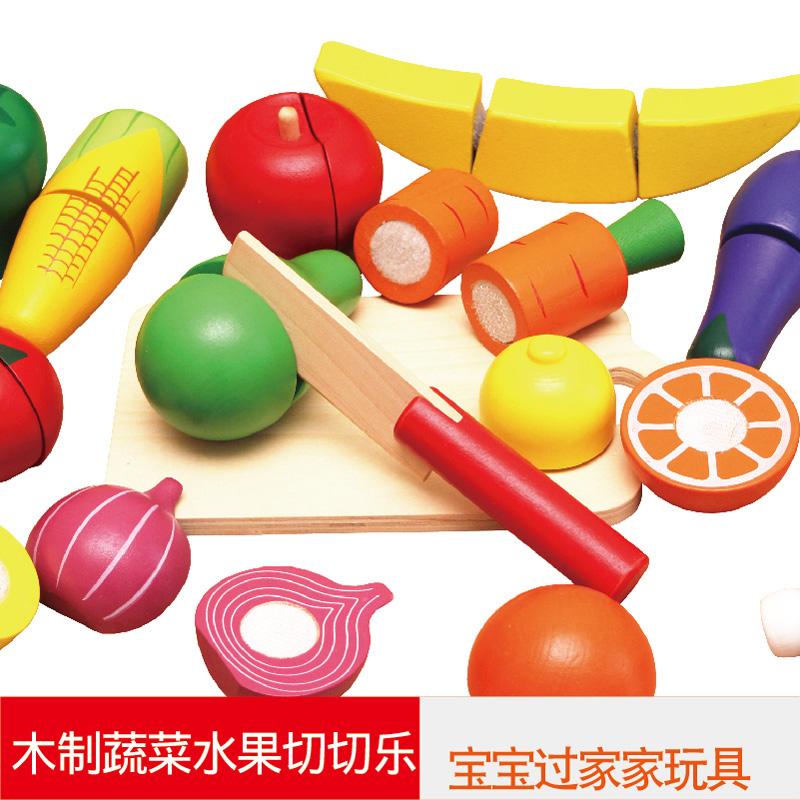 星邦木製切切樂水果蔬菜切切看木頭玩具3歲幼兒園過家家廚房玩具