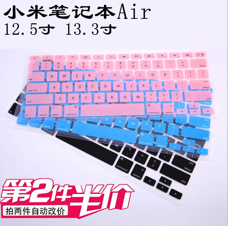 彩色矽膠小米Air 12.5英寸13.3版膝上型電腦鍵盤保護貼膜透明TPU