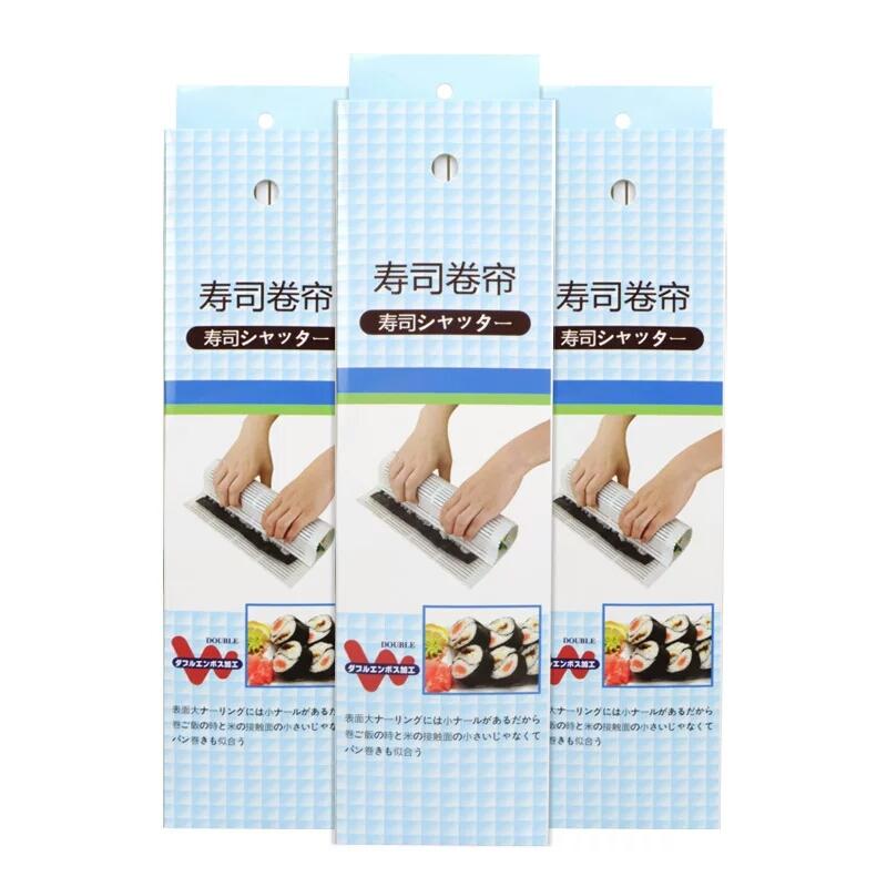 寿司帘做寿司工具套装专用竹帘紫菜包饭帘子海苔塑料竹卷帘模具