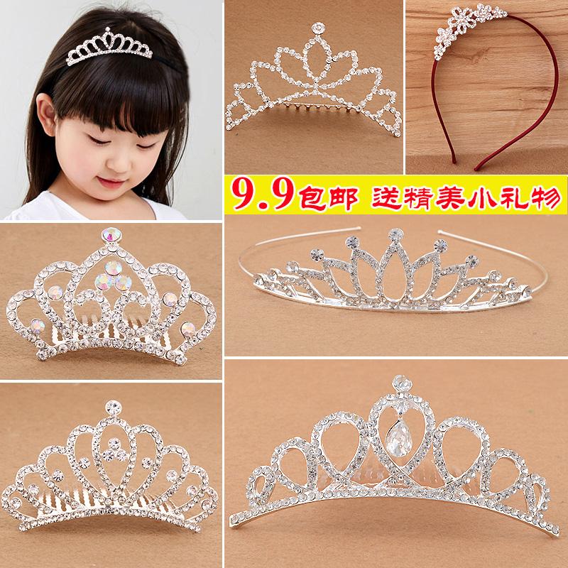 韓國兒童皇冠頭飾髮箍公主女童髮卡寶寶頭箍髮飾女孩表演髮梳髮帶