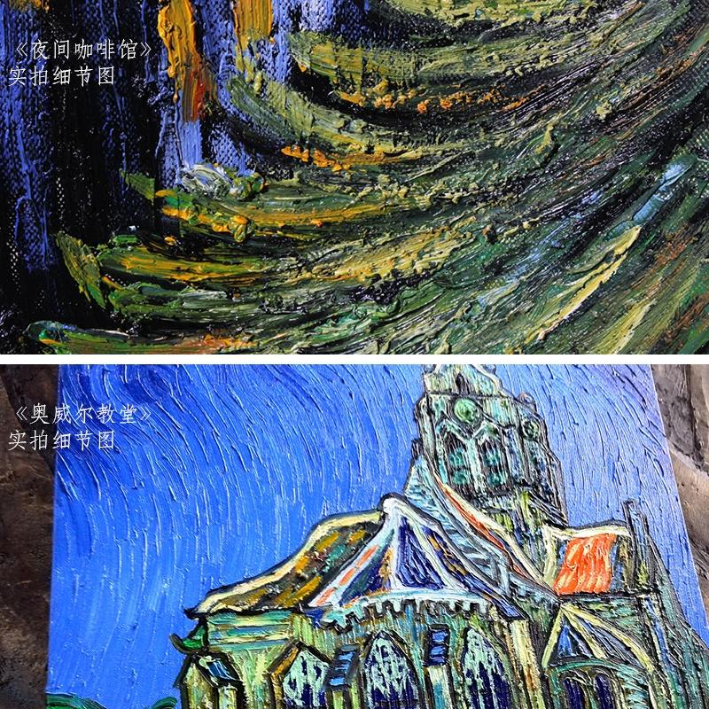 梵高 咖啡館三聯組合畫 手繪油畫客廳臥室現代抽象簡約裝飾畫掛畫