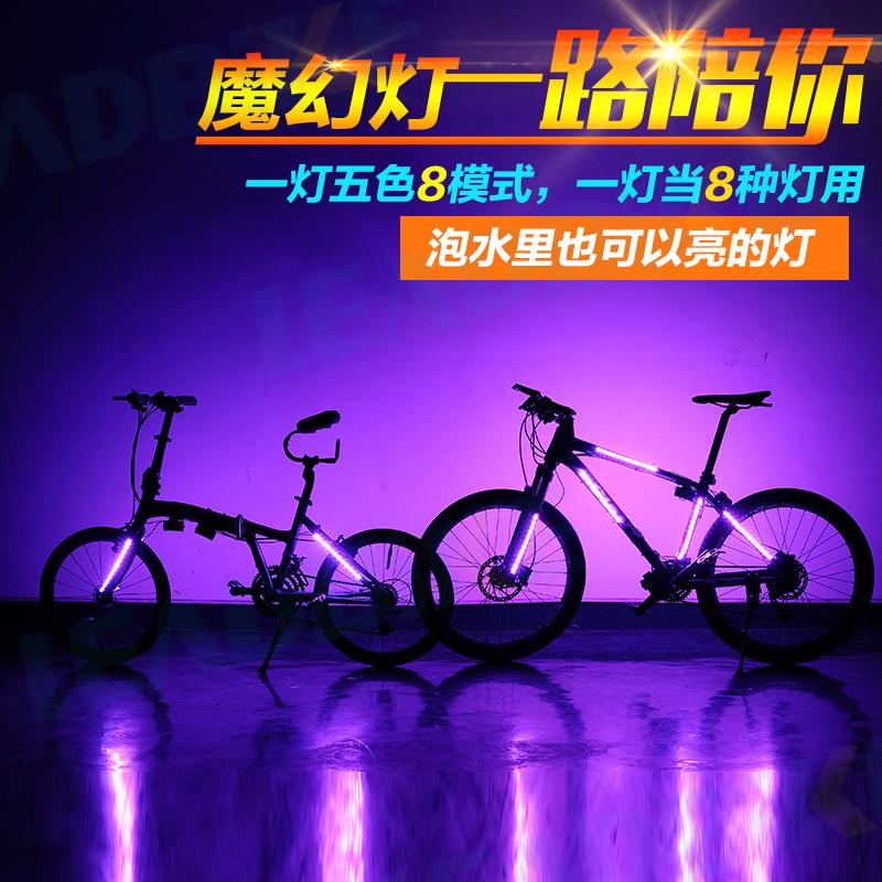 自行車車架燈山地車尾燈 風火輪燈 夜騎警示燈 死飛單車配件裝備