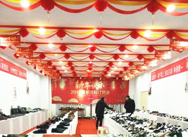 春节圣诞节装饰波浪旗商场店铺节日开业周年庆布置挂饰彩带拉花