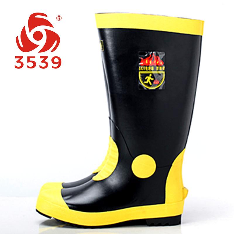 包邮3539 6KV电绝缘橡胶长筒水靴工矿靴消防抢险救援劳保雨鞋男士