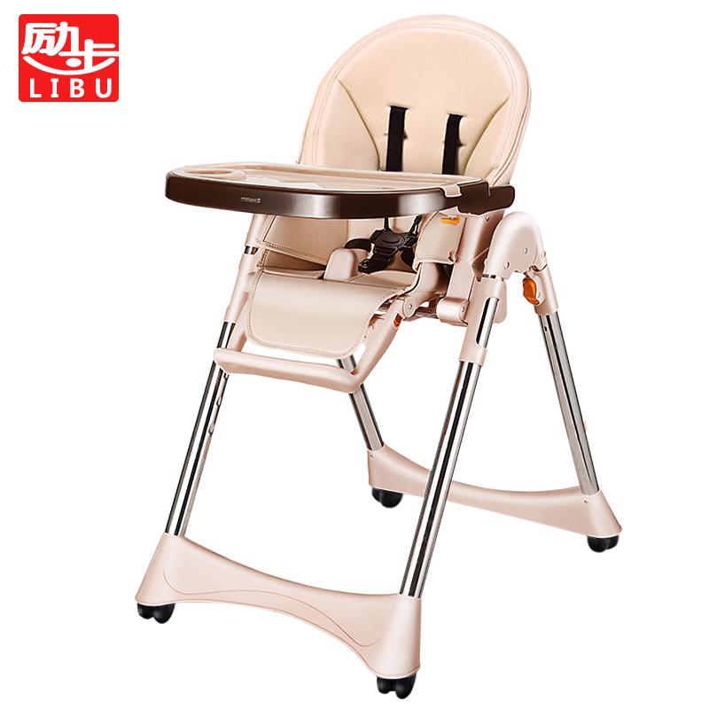 宝宝餐椅儿童婴儿吃饭椅子多功能便携式可折叠宜家学坐座椅餐桌椅