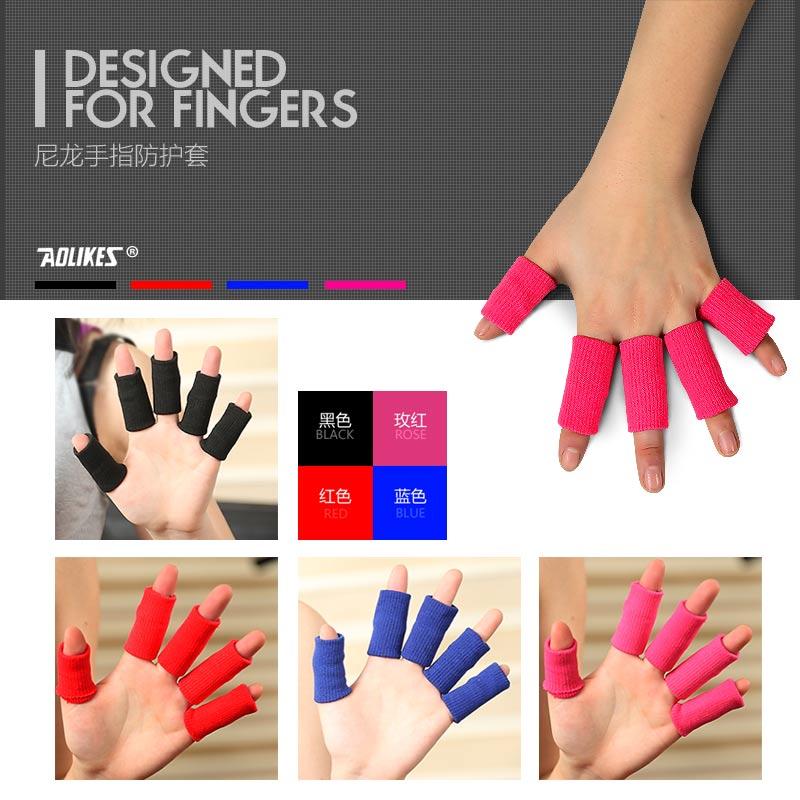 籃球護指 排球指關節護指套 運動護具繃帶護手指男指套裝備用品女