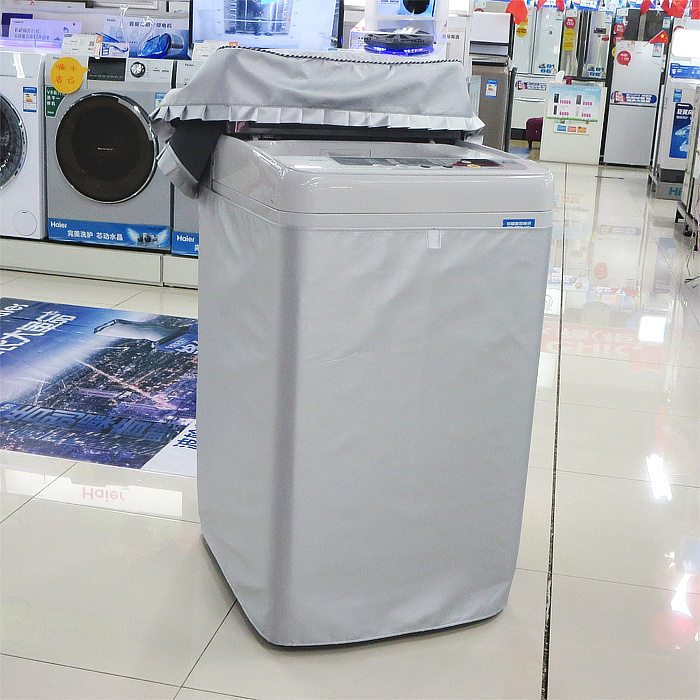松下海爾小天鵝美的LG惠而浦全自動直筒洗衣機罩防水防晒加厚隔熱